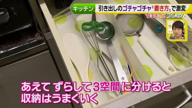 画像13: 取り出し易く効率アップ♪  キッチン簡単収納術