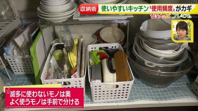 画像5: 取り出し易く効率アップ♪  キッチン簡単収納術