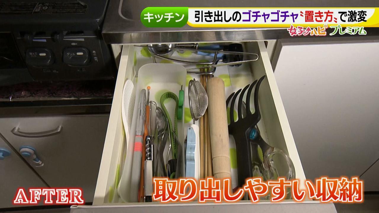 画像16: 取り出し易く効率アップ♪  キッチン簡単収納術