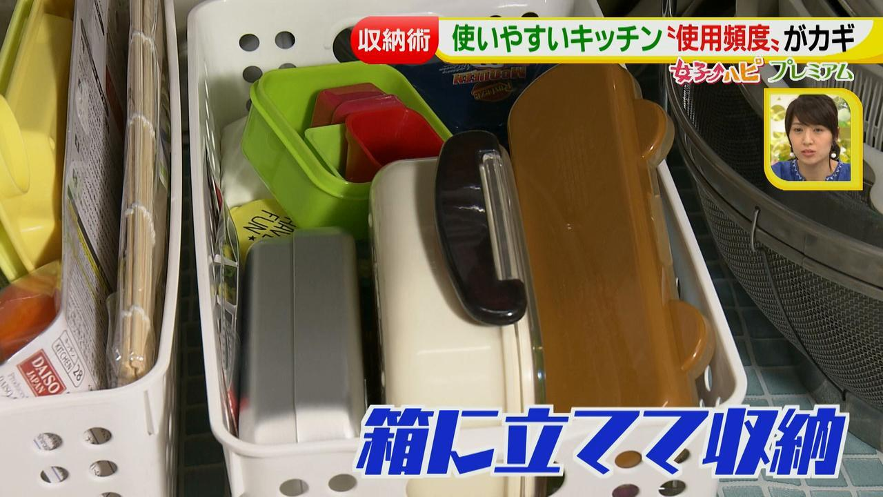 画像6: 取り出し易く効率アップ♪  キッチン簡単収納術