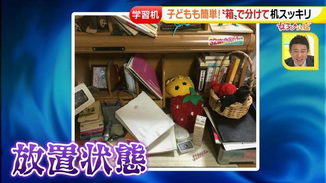 画像4: 物置から勉強する場へ!学習机の片づけ方♪