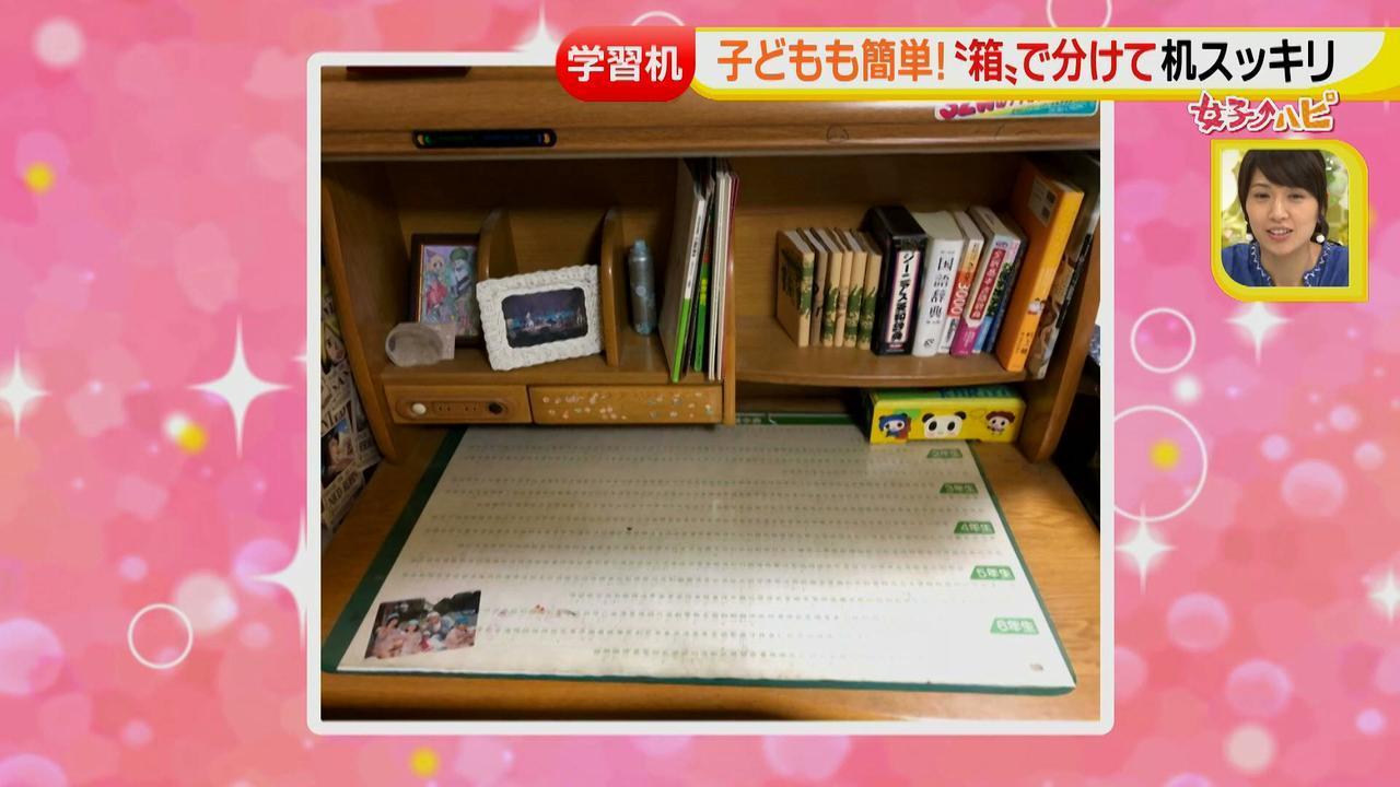 画像5: 物置から勉強する場へ!学習机の片づけ方♪