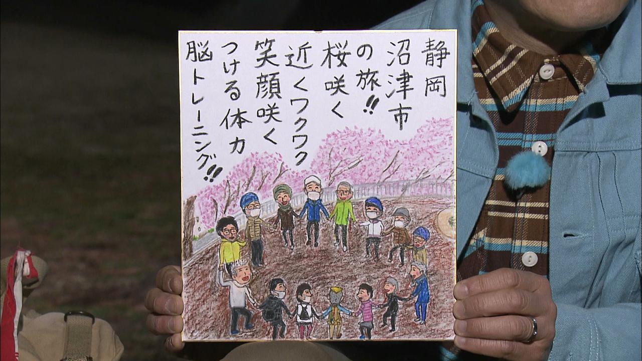 画像14: うららかに駿河の春を満喫 静岡・沼津市の旅