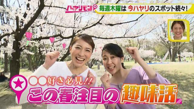 画像1: この春注目の趣味活♪ スタバで予約殺到のセミナー!?