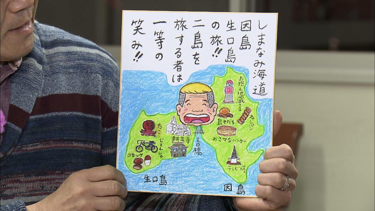 画像12: まるで別天地 瀬戸内の島々 広島・しまなみ海道の旅