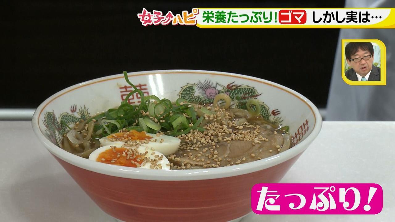 画像7: その調理、9割の栄養捨ててます! ノンオイルドレッシングの落とし穴