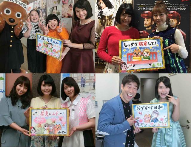 画像: 豪華スタジオゲストの皆さん (左上から おかずクラブのお2人、松井玲奈さん、水崎綾女さん・柳英里紗さん、原口あきまささん)