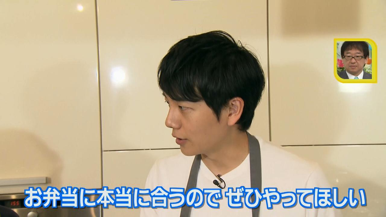 画像12: 健太先生のかんたん洋風お弁当レシピ イタリア風オムレツ フリッタータ♪
