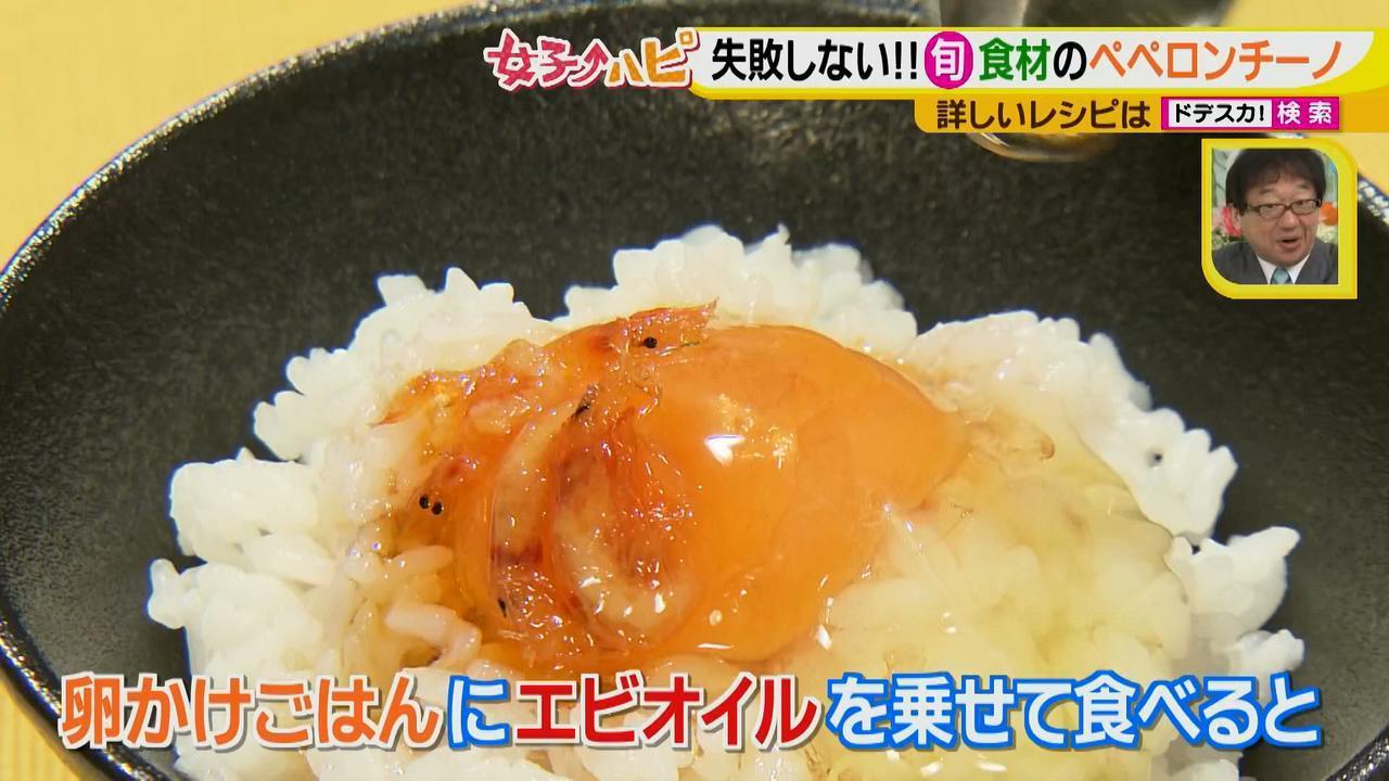 画像18: 健太先生のイタリアン超簡単レシピ 春キャベツと桜エビのペペロンチーノ♪