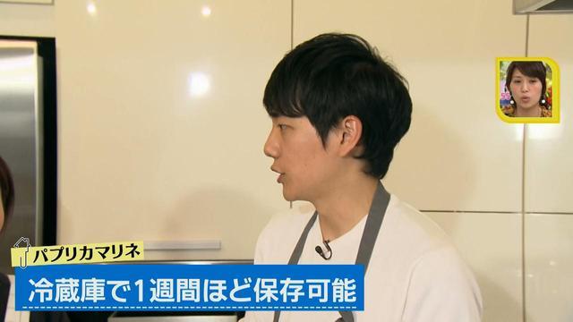 画像10: 健太先生のイタリアン超簡単レシピ 彩りきれいな保存食パプリカマリネ♪