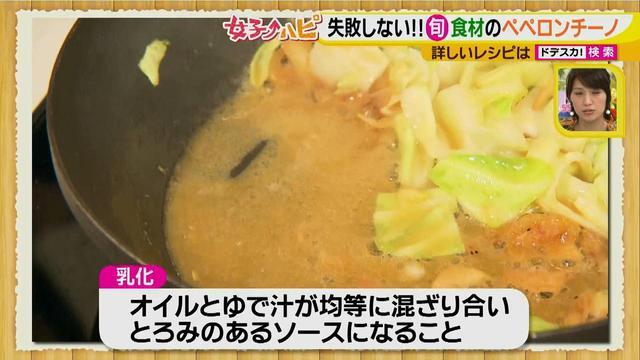 画像10: 健太先生のイタリアン超簡単レシピ 春キャベツと桜エビのペペロンチーノ♪