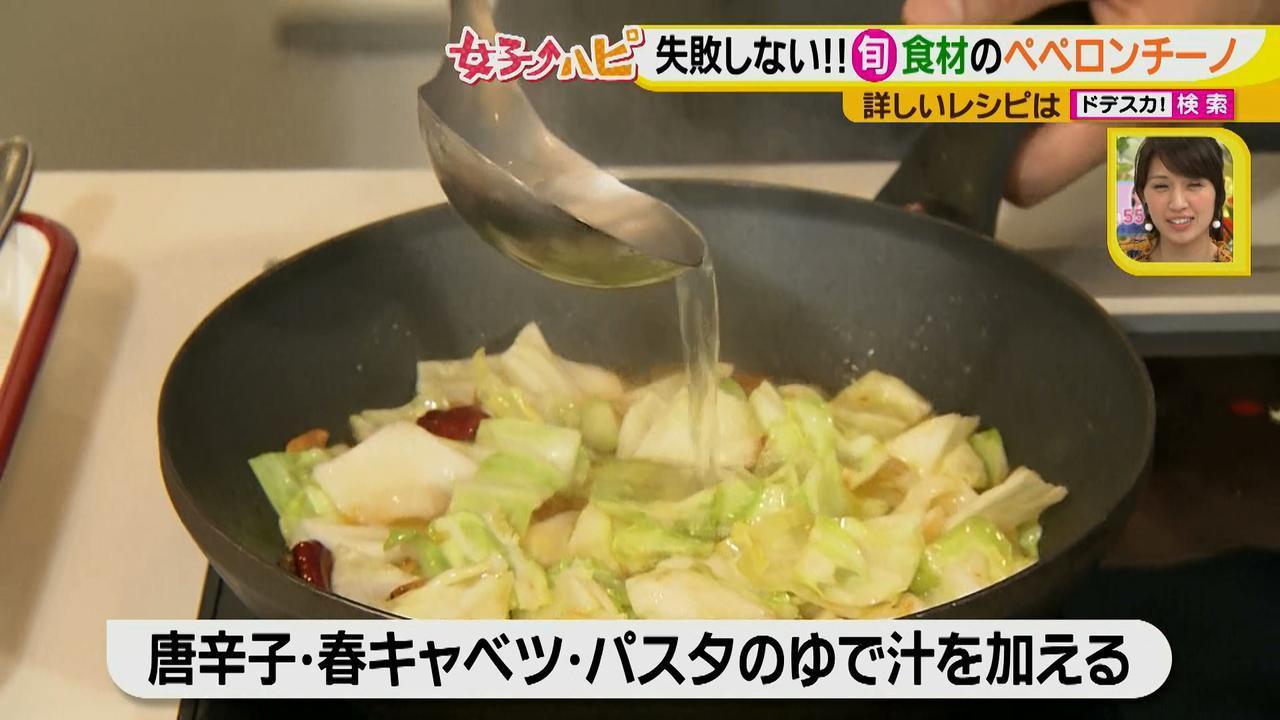画像9: 健太先生のイタリアン超簡単レシピ 春キャベツと桜エビのペペロンチーノ♪