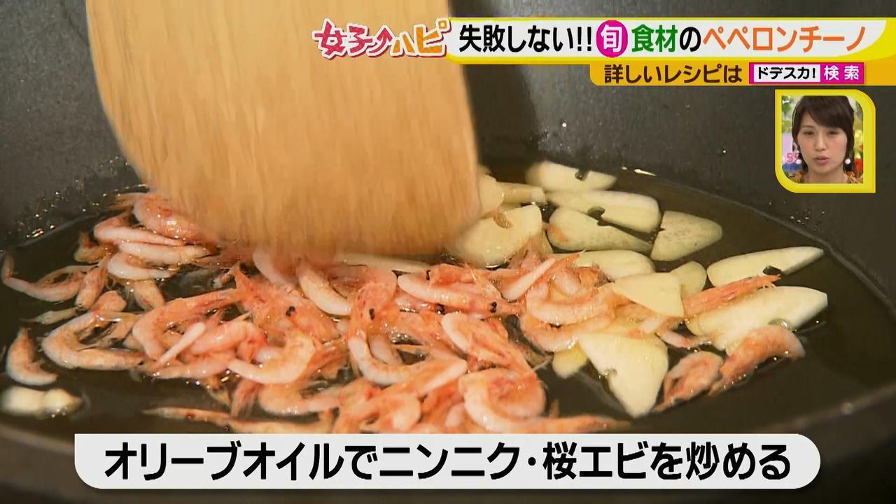 画像4: 健太先生のイタリアン超簡単レシピ 春キャベツと桜エビのペペロンチーノ♪