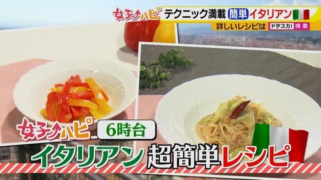 画像1: 健太先生のイタリアン超簡単レシピ 彩りきれいな保存食パプリカマリネ♪