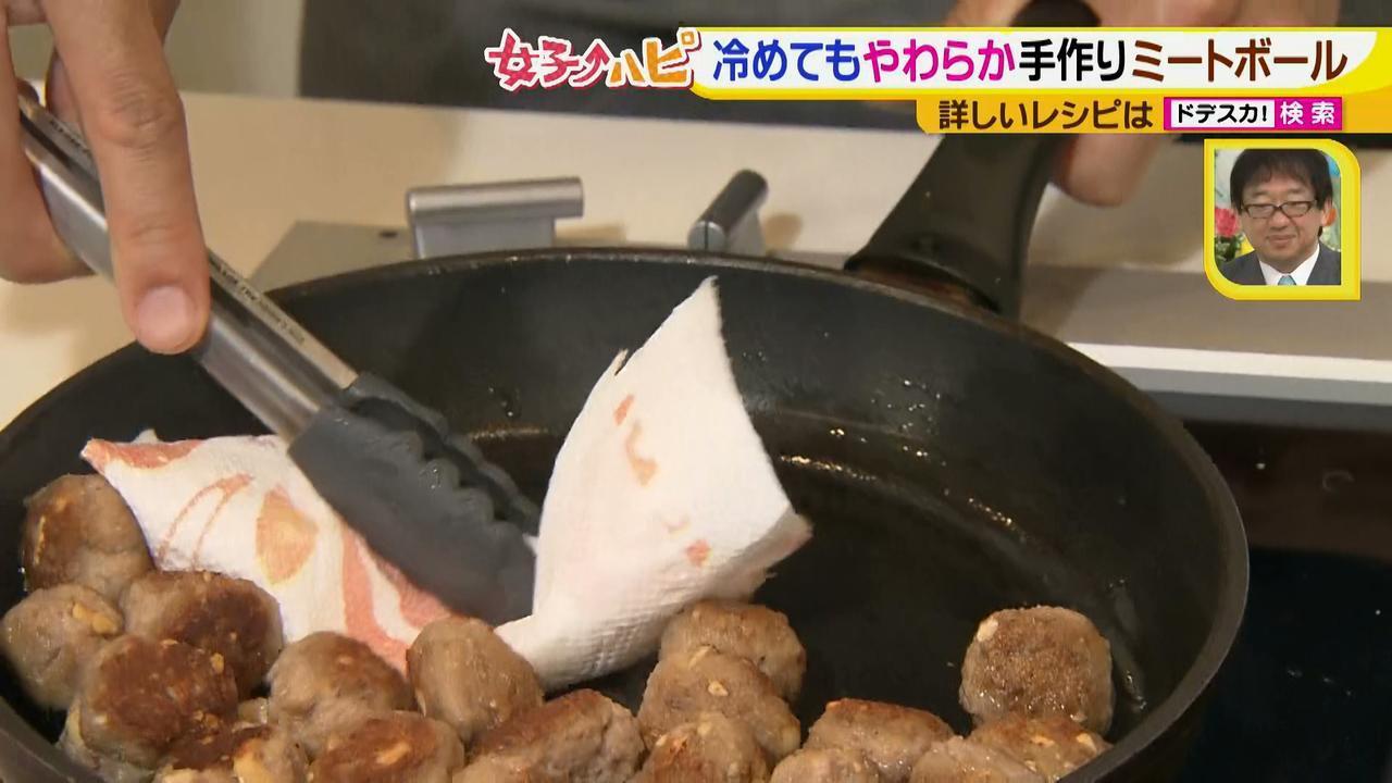 画像9: 健太先生のかんたん洋風お弁当レシピ 冷めてもやわらか~いミートボール♪