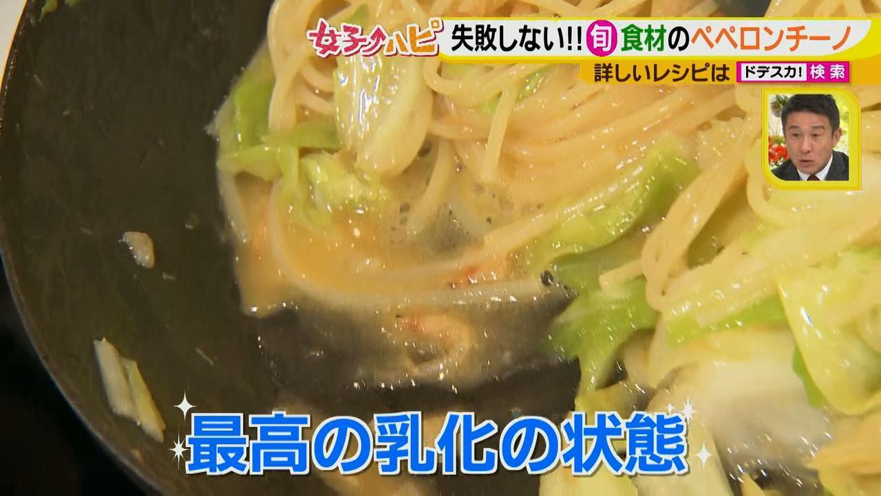 画像14: 健太先生のイタリアン超簡単レシピ 春キャベツと桜エビのペペロンチーノ♪