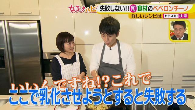 画像11: 健太先生のイタリアン超簡単レシピ 春キャベツと桜エビのペペロンチーノ♪
