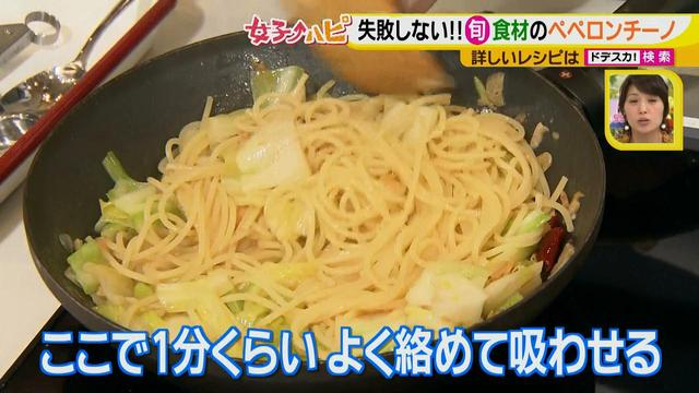 画像13: 健太先生のイタリアン超簡単レシピ 春キャベツと桜エビのペペロンチーノ♪