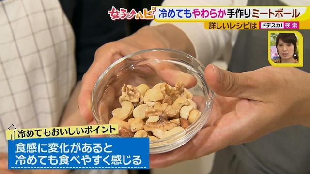 画像6: 健太先生のかんたん洋風お弁当レシピ 冷めてもやわらか~いミートボール♪