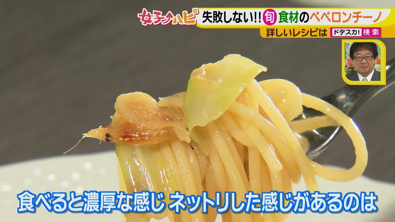 画像16: 健太先生のイタリアン超簡単レシピ 春キャベツと桜エビのペペロンチーノ♪