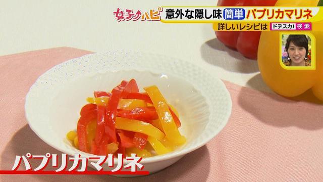 画像9: 健太先生のイタリアン超簡単レシピ 彩りきれいな保存食パプリカマリネ♪
