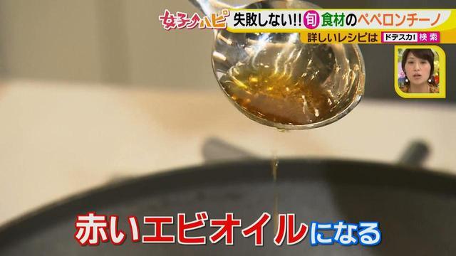 画像7: 健太先生のイタリアン超簡単レシピ 春キャベツと桜エビのペペロンチーノ♪