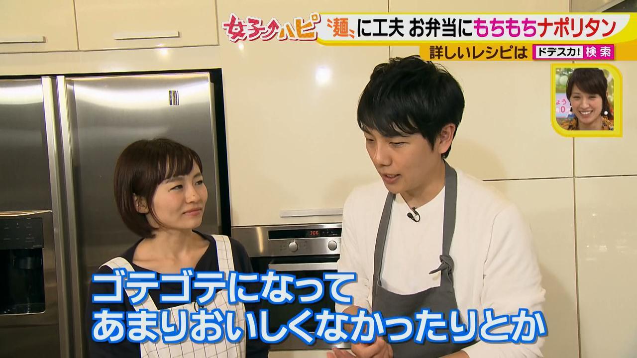画像2: 健太先生のかんたん洋風お弁当レシピ モチモチパスタで冷めてもおいしいナポリタン♪