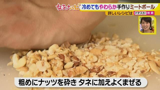 画像7: 健太先生のかんたん洋風お弁当レシピ 冷めてもやわらか~いミートボール♪