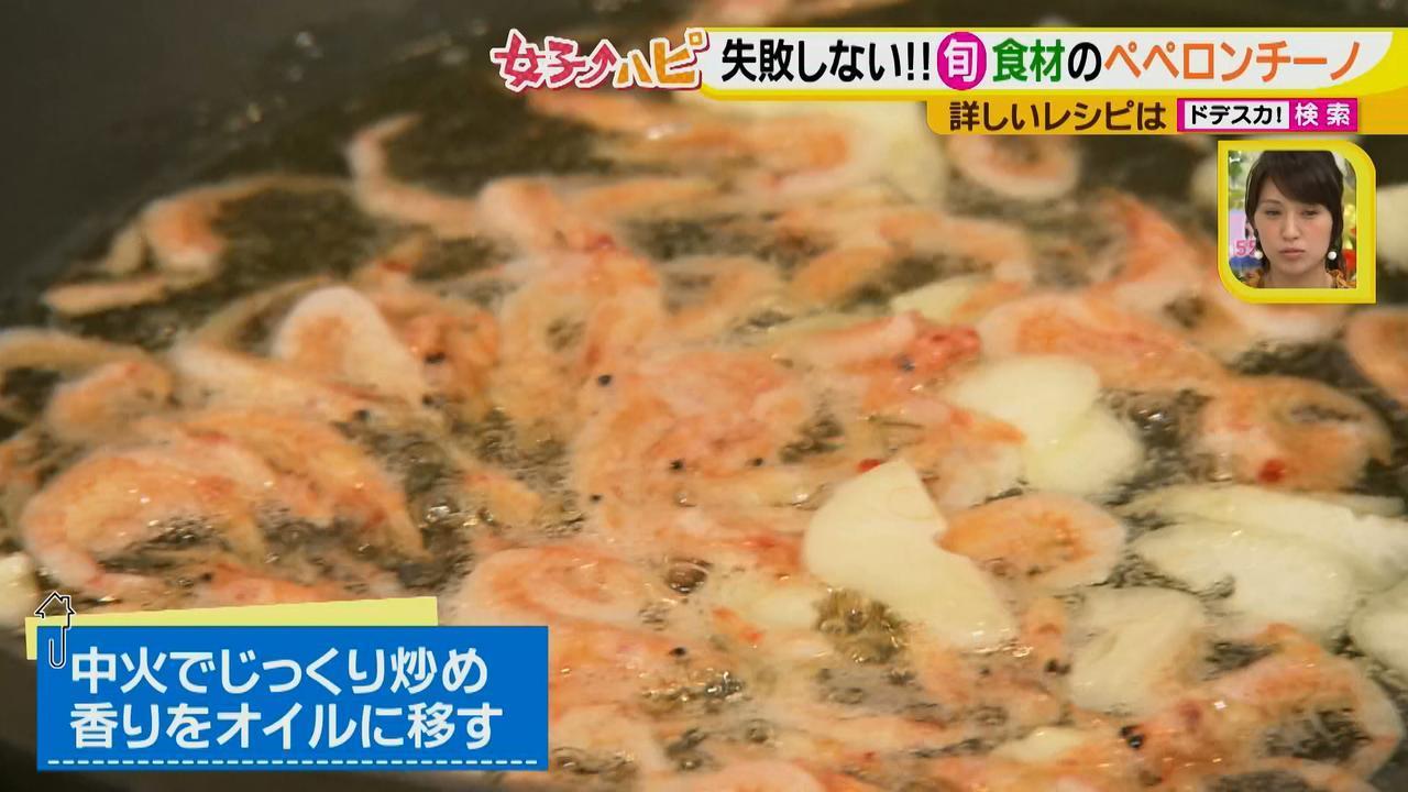 画像5: 健太先生のイタリアン超簡単レシピ 春キャベツと桜エビのペペロンチーノ♪