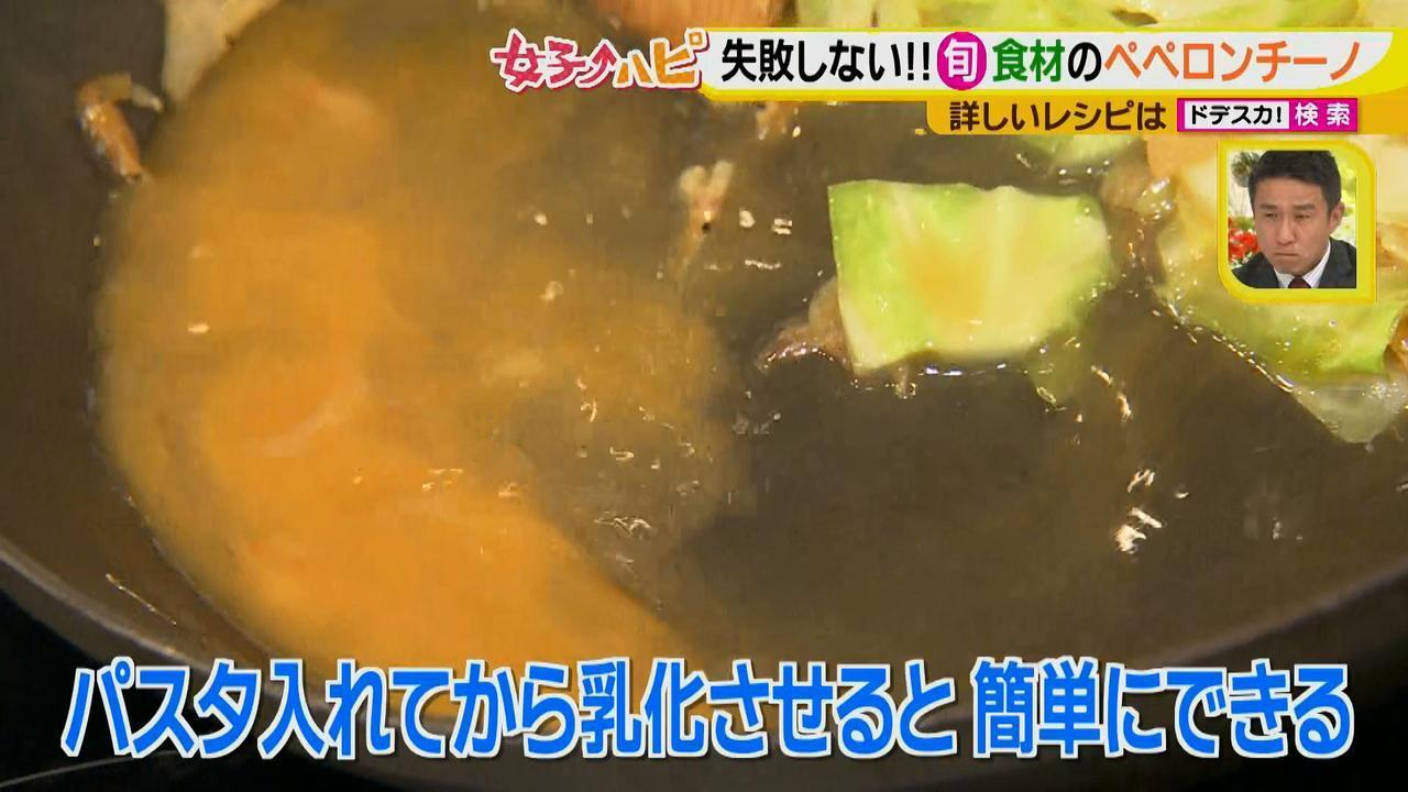 画像12: 健太先生のイタリアン超簡単レシピ 春キャベツと桜エビのペペロンチーノ♪