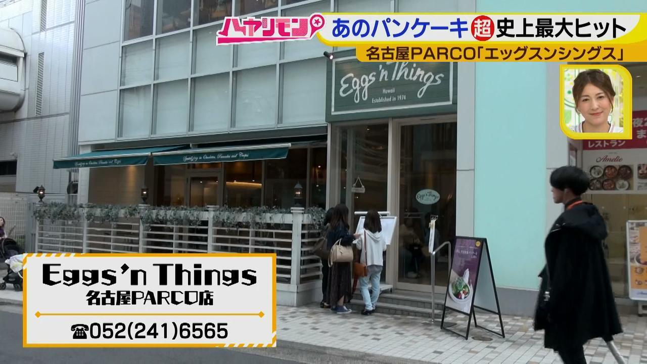 """画像1: ダブルソースの史上最大ヒットメニュー! 最新""""春""""カフェ情報♪"""