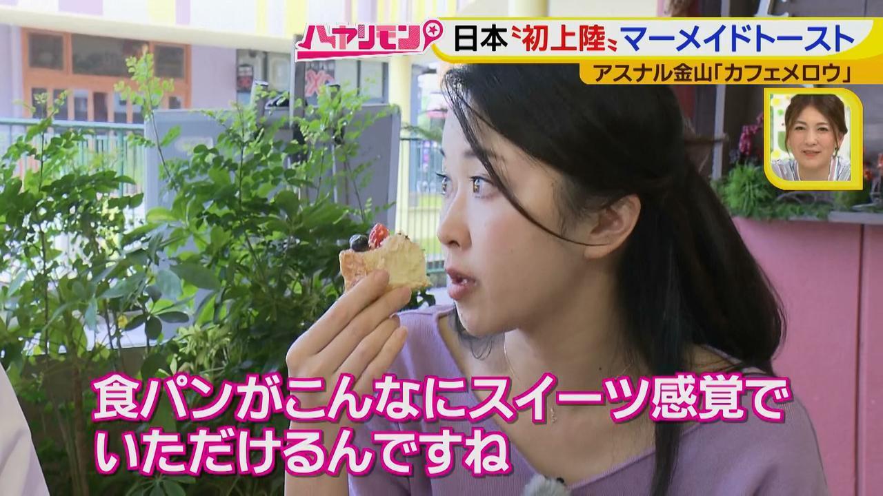 """画像11: 名古屋""""初上陸""""の最先端トースト! 最新""""春""""カフェ情報♪"""