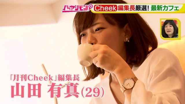 """画像2: ダブルソースの史上最大ヒットメニュー! 最新""""春""""カフェ情報♪"""