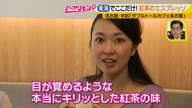 """画像19: ダンディなバリスタ作の不思議メニュー! 最新""""春""""カフェ情報♪"""