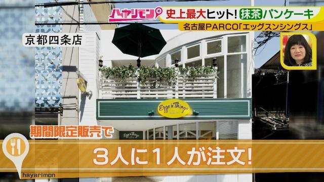 """画像14: ダブルソースの史上最大ヒットメニュー! 最新""""春""""カフェ情報♪"""