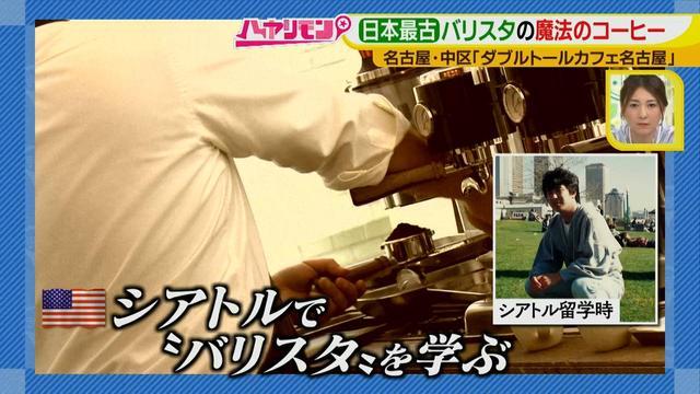 """画像3: ダンディなバリスタ作の不思議メニュー! 最新""""春""""カフェ情報♪"""