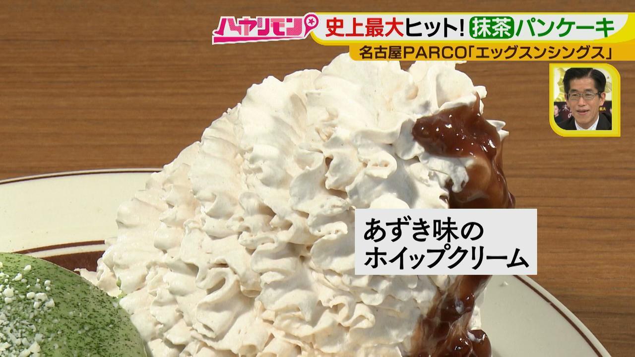 """画像11: ダブルソースの史上最大ヒットメニュー! 最新""""春""""カフェ情報♪"""