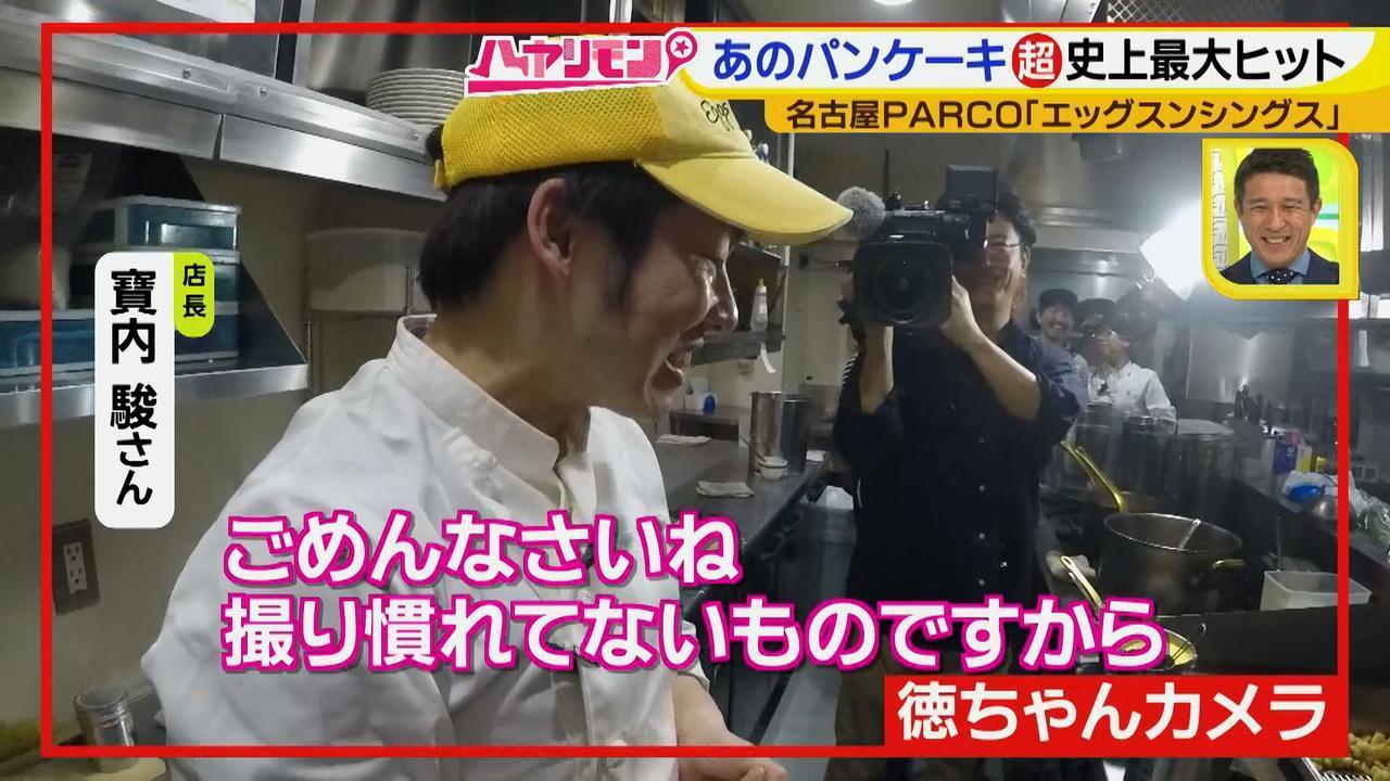 """画像5: ダブルソースの史上最大ヒットメニュー! 最新""""春""""カフェ情報♪"""