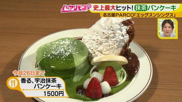 """画像13: ダブルソースの史上最大ヒットメニュー! 最新""""春""""カフェ情報♪"""