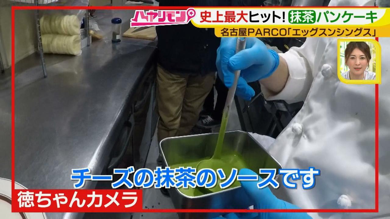"""画像9: ダブルソースの史上最大ヒットメニュー! 最新""""春""""カフェ情報♪"""
