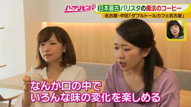 """画像6: ダンディなバリスタ作の不思議メニュー! 最新""""春""""カフェ情報♪"""