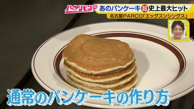 """画像6: ダブルソースの史上最大ヒットメニュー! 最新""""春""""カフェ情報♪"""
