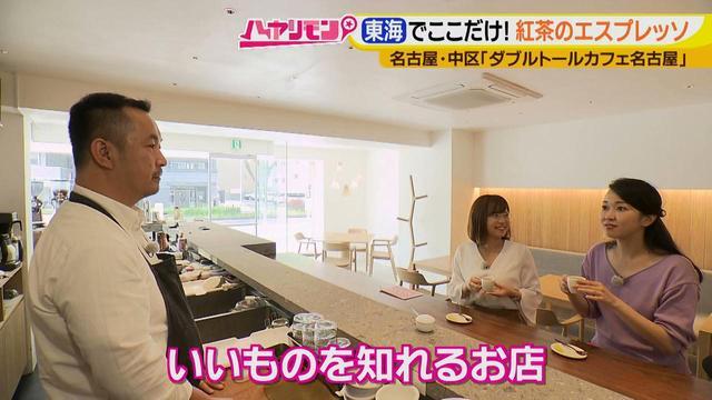 """画像20: ダンディなバリスタ作の不思議メニュー! 最新""""春""""カフェ情報♪"""