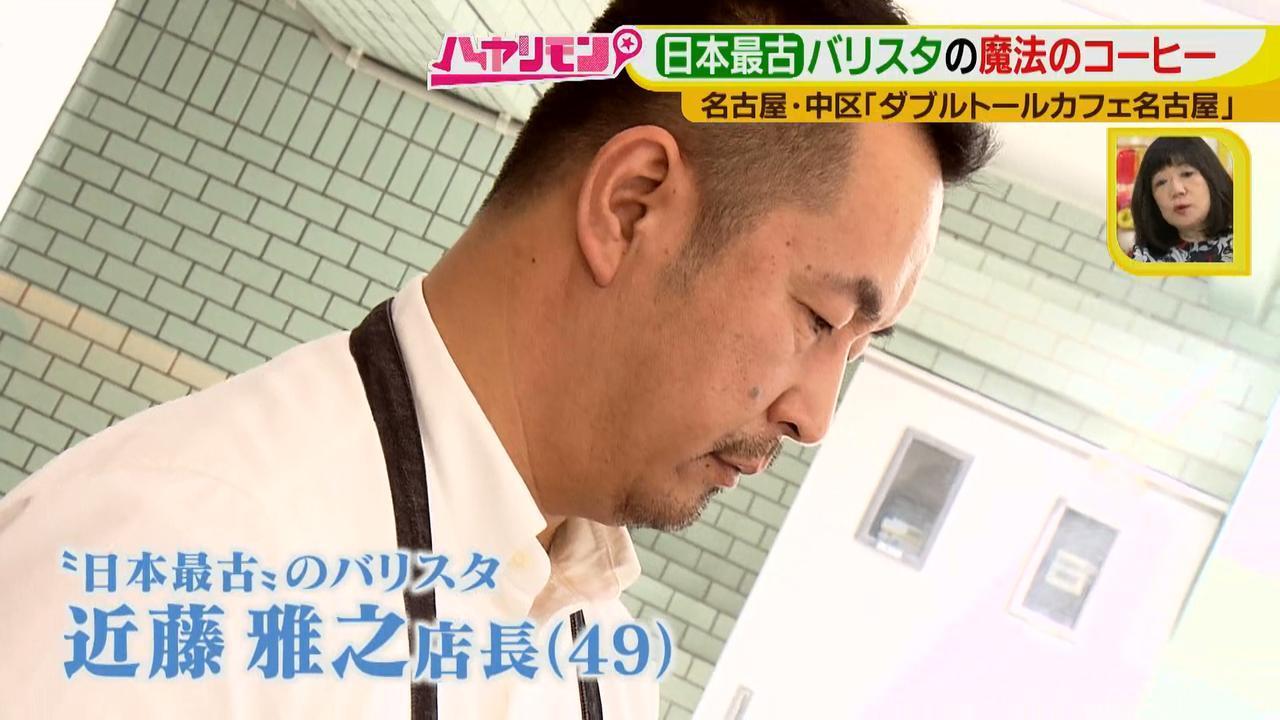 """画像2: ダンディなバリスタ作の不思議メニュー! 最新""""春""""カフェ情報♪"""