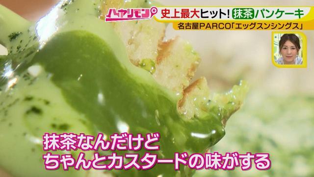 """画像15: ダブルソースの史上最大ヒットメニュー! 最新""""春""""カフェ情報♪"""