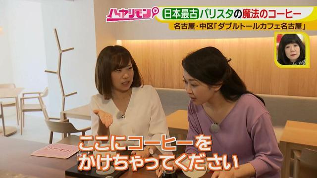 """画像10: ダンディなバリスタ作の不思議メニュー! 最新""""春""""カフェ情報♪"""