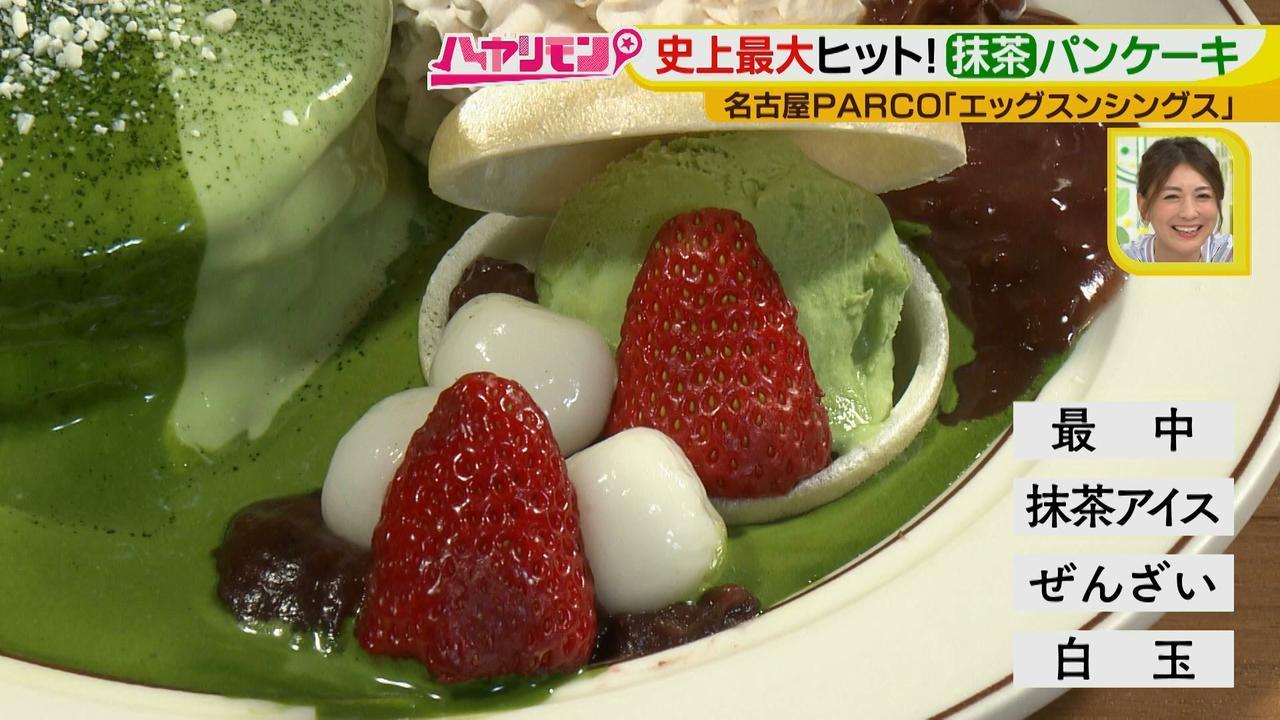"""画像12: ダブルソースの史上最大ヒットメニュー! 最新""""春""""カフェ情報♪"""