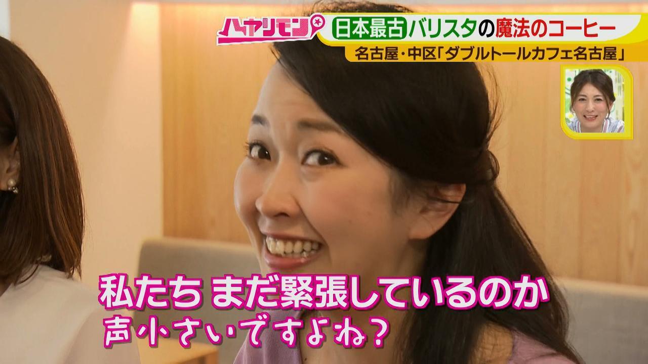 """画像7: ダンディなバリスタ作の不思議メニュー! 最新""""春""""カフェ情報♪"""