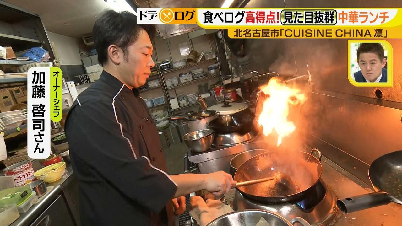 画像4: エビ好きにはたまらない!見て幸せ、食べて幸せな中華店のランチがスゴすぎる♪