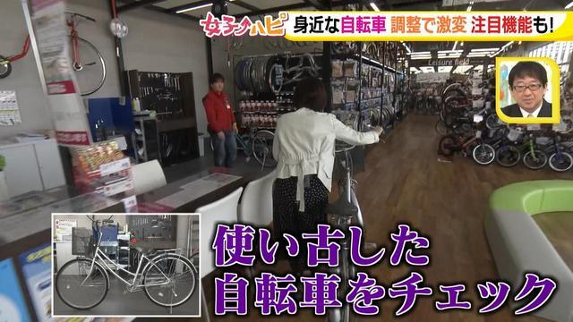 画像3: チューンアップ篇 快適自転車ナビ♪